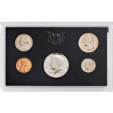 1968 US Proof Set - CP3012