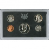 1971 US Proof Set - CP3015